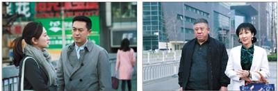 《美好生活》混搭了韩式开局与本土中年爱情