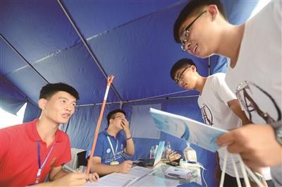 双胞胎新生入学天津大学