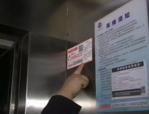 每天坐电梯的天津人快看 再不用担心被困啦!