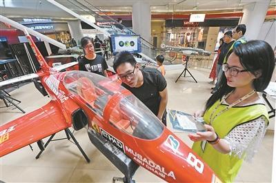 首届航模主题展在天津开幕