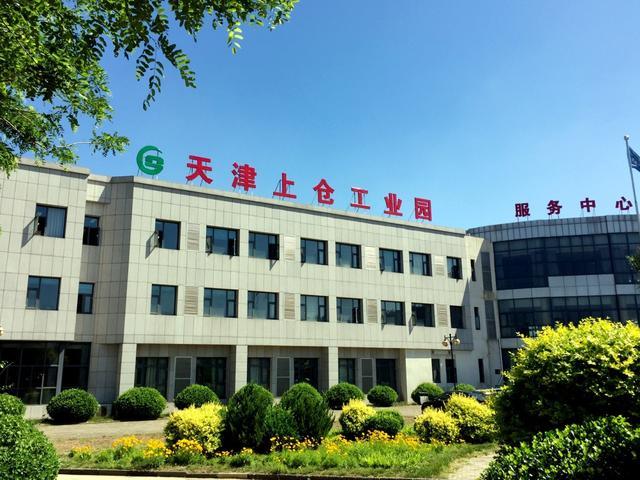 京东第一山下的工业之声——上仓工业园