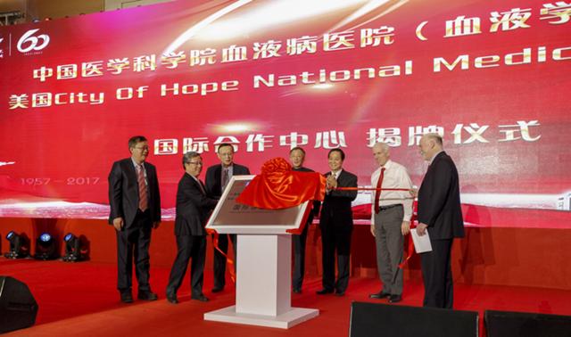 中国血液病专科联盟在津正式成立