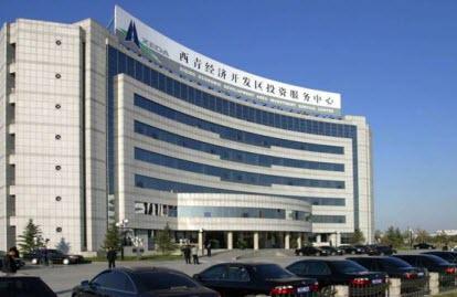【产业园区】天津西青经济技术开发区(赛达)