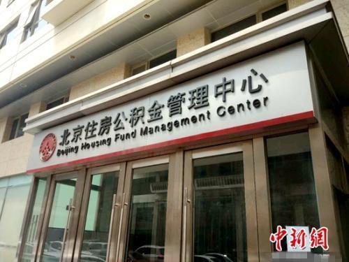 22地区上调最低工资标准 京沪深等五地超2000元