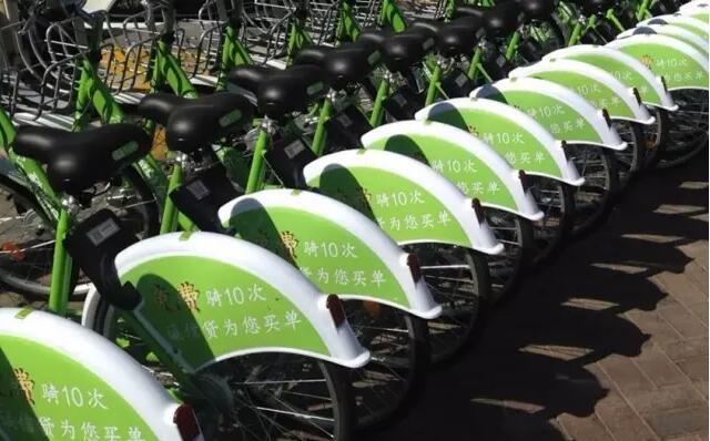 """在天津骑""""小黄车""""""""小绿车"""" 您可得注意这个"""
