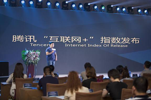 成就津财未来—腾讯·大燕网花信信用卡平台正式上线