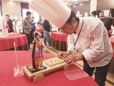 首届滨海名厨烹饪交流大赛举办 160位名厨参加