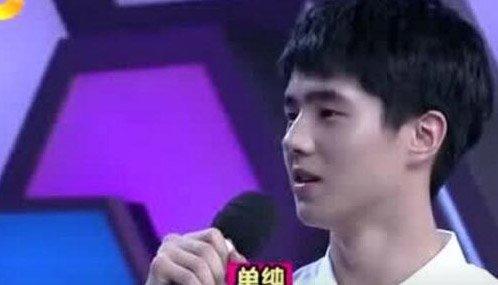 刘昊然会后悔的表演