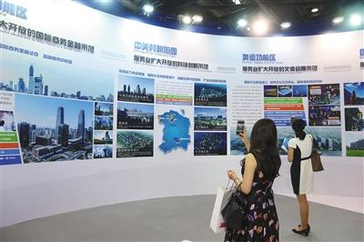 京交会朝阳区16个项目签约额将超千亿