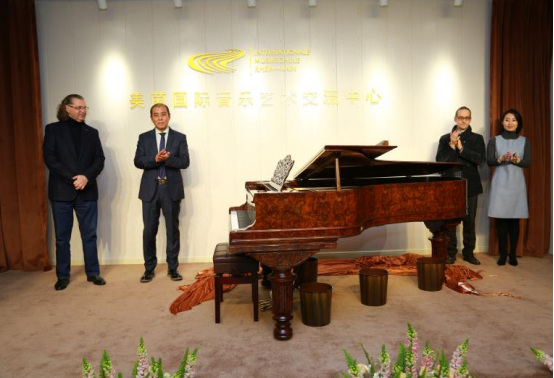 2018克拉拉・舒曼国际钢琴大赛正式启动
