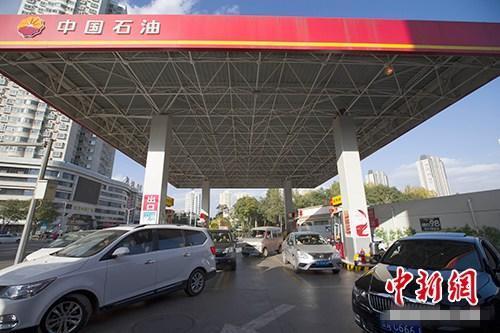 成品油或迎2018年首次上涨 预计上调140元/吨