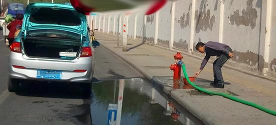 用消防栓灌溉 导致清水跑冒
