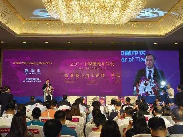 聚焦| 雄安新区到天津要建新高铁,直通滨海新区!