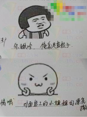 """大学社团招新笔试现""""表情包试题"""""""