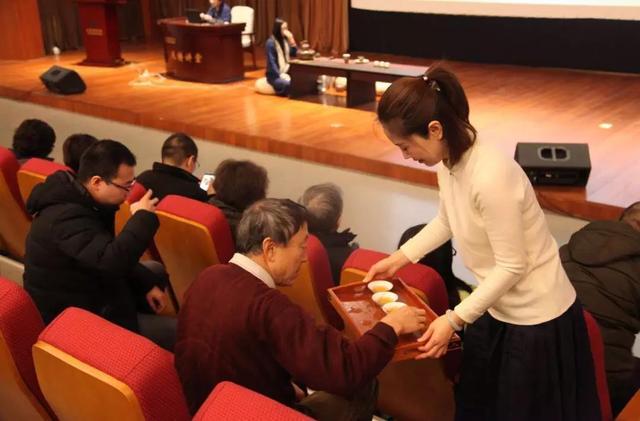 """""""茶马古道""""讲座—《古老而活泼的云南少数民族茶文化》"""