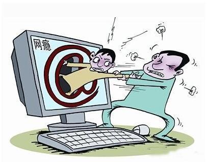孩子寒假迷上网游 家长背着鼠标上班防儿子玩游戏