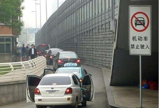 李公楼桥下禁行标志成摆设 没摄像头就随便开?