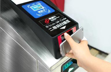 手机扫码乘地铁 年底有望实现