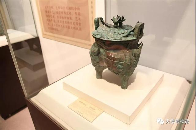 """天津博物馆""""燕燕于飞——燕国历史文化展""""开幕"""