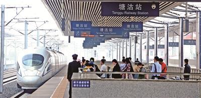全国铁路调图后 经停塘沽站旅客列车达到32列