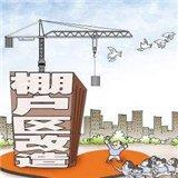天津这些地方将进行棚户区改造!有你家吗?