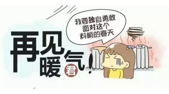 今天夜里 天津人家里将发生一件大事!