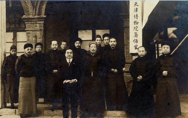 天津博物院筹备处成立