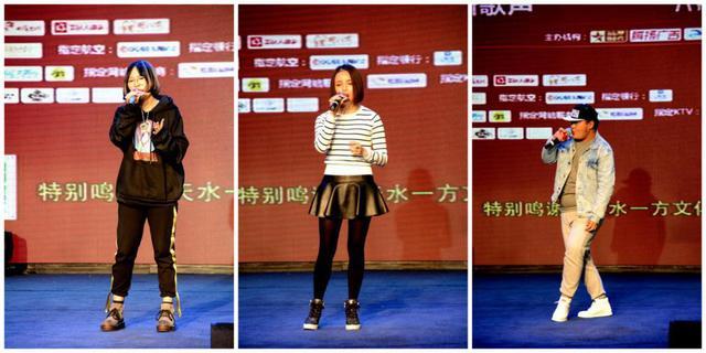 第三季《中国新歌声》天津赛区首战告捷 31人晋级