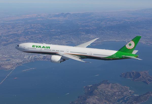 长荣航空五度蝉连全球最安全航空公司之一