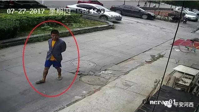 天津这4名窃贼请您辨认 对提供线索者将奖励1千元