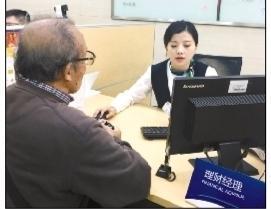 """民生银行""""假理财""""案:承诺先期兑付客户本金"""