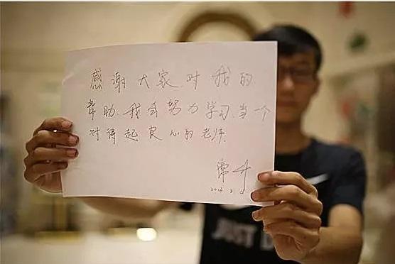 近日,备受关注的山东青岛胶州高三毕业生常升高考(精品课)志愿被同学