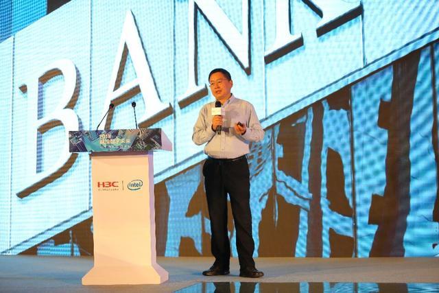 融绘数字未来 2018新华三数字领航百城巡展走进滨海之城天津