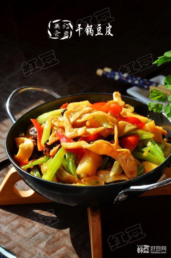 大燕厨房:晚餐推荐——干锅豆皮