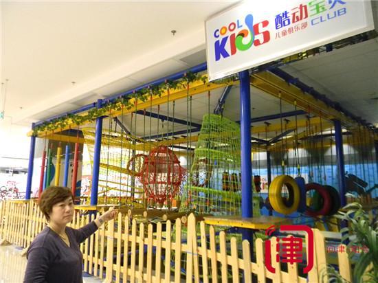 商场儿童游乐区内一商家停业 会员卡迟迟未退款