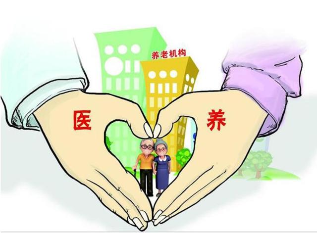 服务热播:医养结合破解中国式养老困局