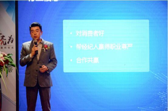 贝壳找房赋能中介行业 优铭家地产正式进驻天津
