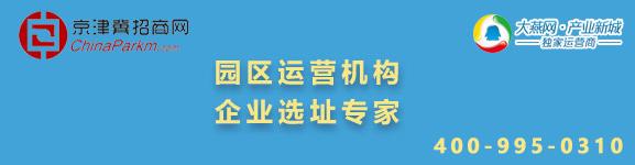 财政部:18省份将开展田园综合体建设试点