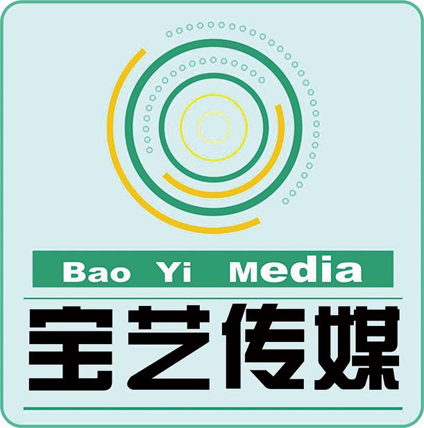 天津宝艺文化传播有限公司