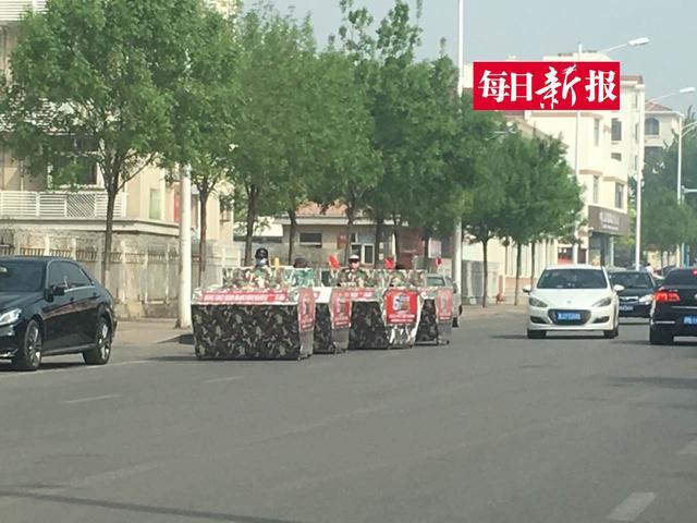 """静海四辆""""坦克""""上路 动力靠步行"""