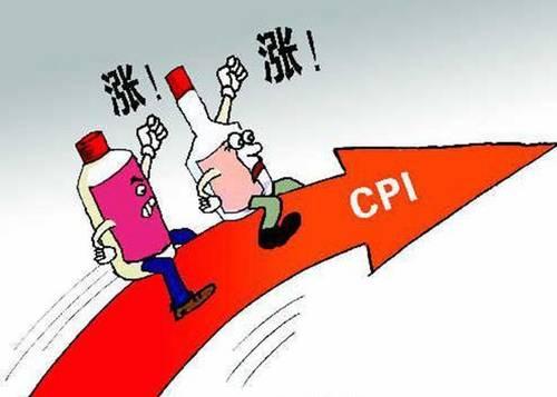 安徽CPI涨幅5年来最高 十二五期间累计涨13.8%