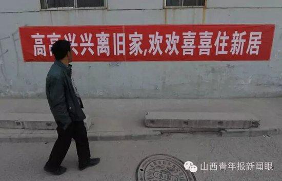 太原万柏林今年城改首村拟定彭村 小店横河拟整拆