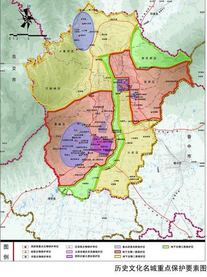 太原城市总体规划大图图片