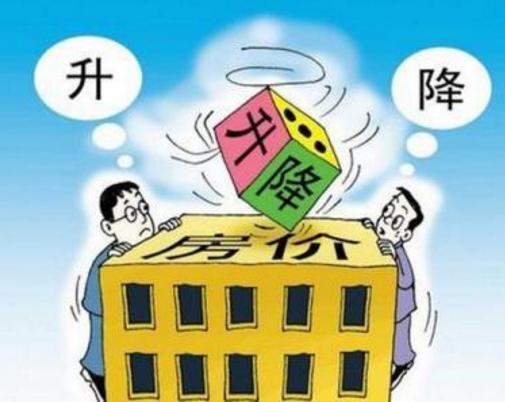 """太原新房均价突破万元 工薪阶层小户型来""""过渡"""""""