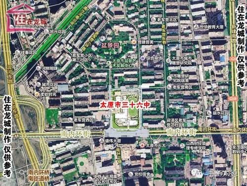 太原市第三十六中学将于2016年10月实施改扩建
