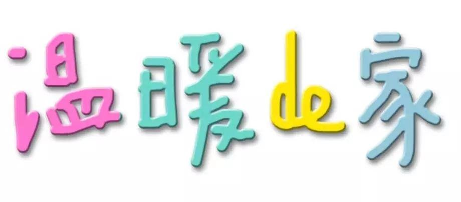 """腾讯房产为爱搭桥【约""""惠""""七夕】看房团爱溢龙城"""