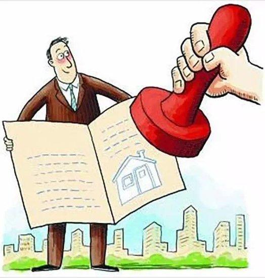 房产证继承过户流程_细说房产过户父母将房子卖给儿女非赠予省