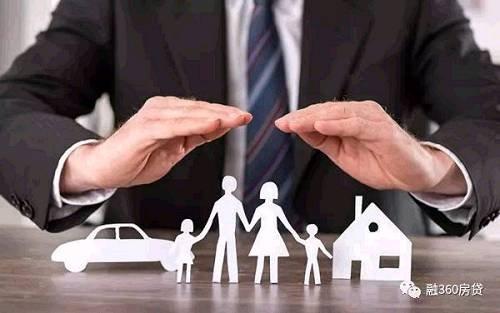 公积金贷款五大好处和四大限制条件,买房租房都要知道!