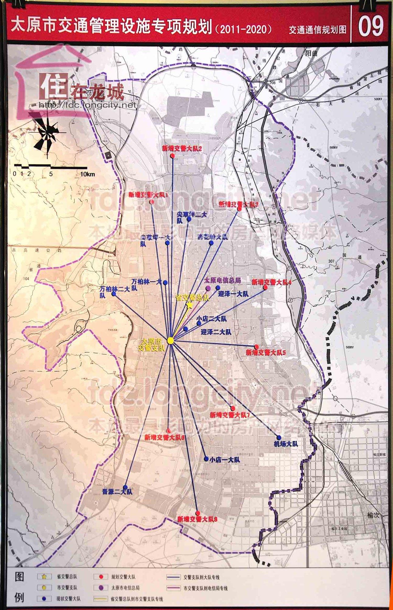 太原市交通管理设施专项规划之近期建设布局图-太原市交通管理设施