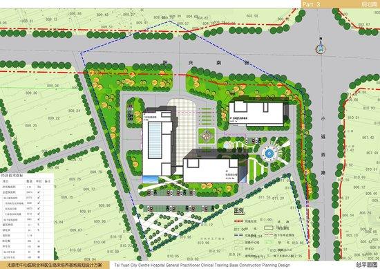 太原市中心医院北院建设工程规划方案公示
